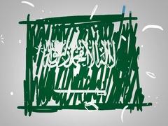 Saudi Arabia - Hand drawn - Animation - outline - White Background - S Stock Footage