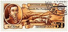 Portrait of I.A.Kuskov (1765-1823) - Russian explorer of Alaska and California Stock Photos