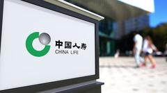 Street signage board with China Life Insurance Company logo. Blurred office Piirros