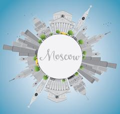 Moscow Skyline with Gray Landmarks, Blue Sky and Copy Space.  Piirros