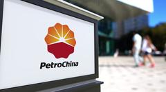 Street signage board with PetroChina logo. Blurred office center and walking Stock Illustration