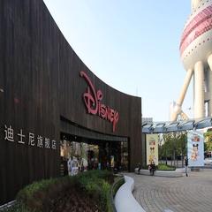 Shanghai,China-Nov 11,2016:Disney Store at Shanghai Lujiazui,China Stock Footage