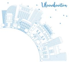 Outline Ulaanbaatar Skyline Stock Illustration