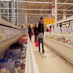 Moscow, Russia-October 9.2016. The interior of large store network Auchan Stock Footage