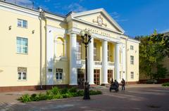 Gomel State Puppet Theatre on Pushkin Street, Belarus Stock Photos