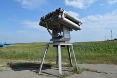 Antiaircraft missile launcher on the pedestal with the feet Stock Photos