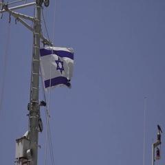 Israeli Flag on Ship's Mast Stock Footage