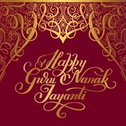 Happy Guru Nanak Jayanti brush calligraphy inscription Stock Illustration