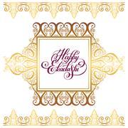 Happy ekadashi lettering inscription on luxury gold floral patte Stock Illustration