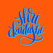 Shri ekadashi lettering inscription to indian holiday Stock Illustration