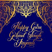 Happy Guru Gobind Singh Jayanti handwritten gold inscription Stock Illustration
