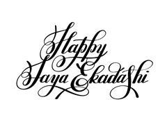 Happy jaya ekadashi lettering inscription to indian holiday Stock Illustration