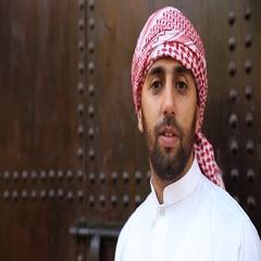 Young arabian man Stock Footage