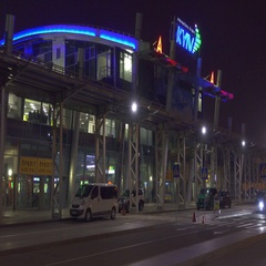 "International airport ""Kyiv"" in Kyiv, Ukraine at night. The main entrance Stock Footage"