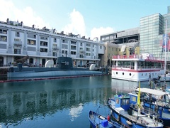 Genova, Italy September 19, 2016: a submarine in the port Stock Footage