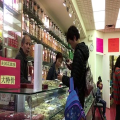 Motion of customers in a Chinese traditional medicine shop. Stock Footage