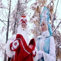 Snow Maiden is excited to see the gifts from Father Frost is bag Stock Footage