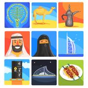 Famous Touristic Attractions To See In United Arab Emirates. Traditional Tourism Stock Illustration