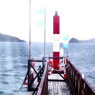 End of América, Beagle Channel in Patagonia Argentina Stock Footage