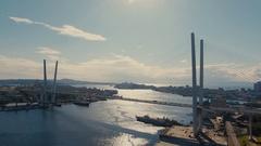 Cable-stayed bridge. Vladivostok. Russia. Golden Bridge. Stock Footage