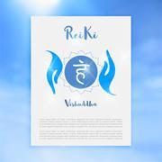 Chakra Vishuddha icon, ayurvedic symbol, concept of Hinduism, Buddhism Stock Illustration