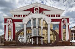 Opera House in Saransk, Russia Stock Photos