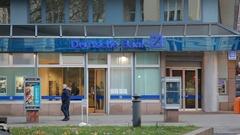 Deutsche Bank German bank entrance sign, Berlin, Germany Stock Footage