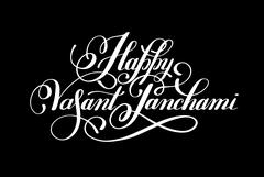 Happy Vasant Panchami handwritten ink lettering inscription Stock Illustration