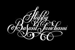 Happy Basant Panchami handwritten ink lettering inscription Stock Illustration