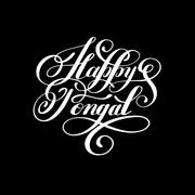 Happy pongal handwritten ink lettering inscription to occasion o Stock Illustration