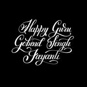 Happy Guru Gobind Singh Jayanti handwritten inscription Stock Illustration