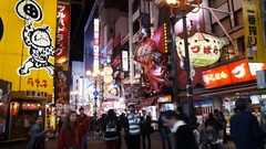A slow evening in the Dotonbori area of Osaka, Japan. Stock Footage