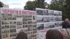 The open air museum,  Ukraine Stock Footage