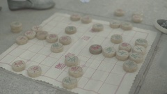 The Symbol Of China. Chinese national game Stock Footage
