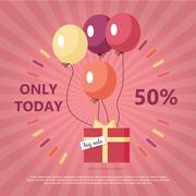 Gift Box with Text Big Sale Flying on Balloon Stock Illustration