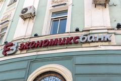 Moscow, Russia - June 02.2016. Economics Bank on Myasnitskaya street Stock Photos