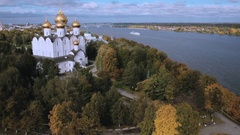 Aerial view Assumption Cathedral in Yaroslavl Stock Footage