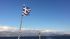 Greek flag on a ferry from Marmari to Rafina Stock Footage