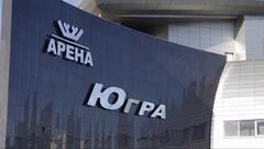 Khanty-Mansiysk - Ice arena Ugra. Telephoto shot. Stock Footage