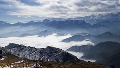 Cow back mountain cloud falls in sichuan province of China Stock Footage