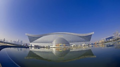 Time-lapse photography of the global center of China Stock Footage