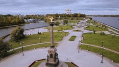 Flying over the Park Strelka in Yaroslavl Russia Stock Footage