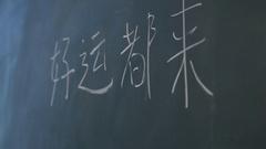 CU LA Male hand erasing Chinese characters off blackboard Stock Footage