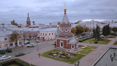 Top view of Yaroslavl and attractions Stock Footage