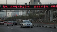 MS Traffic on highway under trading board / Shanghai, China Stock Footage