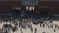 WS HA Large crowd in front of Forbidden City / Beijing, China Stock Footage