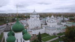 Kremlin of Rostov the Great and the Cathedral assumption, aerial view Stock Footage