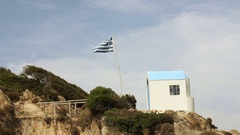 Greece National Flag , Summer Travel Destination Stock Footage