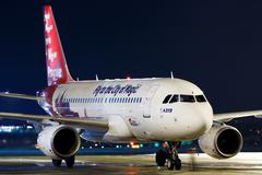 Czech Airlines Airbus A319-112 in special livery before taxi for take off Stock Photos