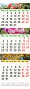 Calendar for August - October 2017 with colored pictures Stock Illustration